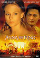 Anna and the King of Siam �Ҥ����ش